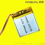 聚合物锂电池  电池电池 儿童电话手表电池