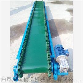 爬坡皮带输送机按需定制皮带输送机曹