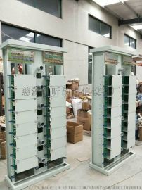 MODF720芯光纤配线柜厂家