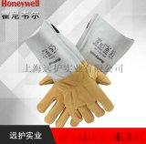霍尼韋爾耐高溫手套2281561-09