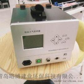 LB-6120C自产四路综合大气采样器(恒温恒流)