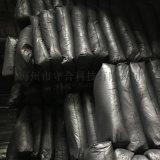 石墨粉黑色涂料耐高温材料冶金模具润滑剂