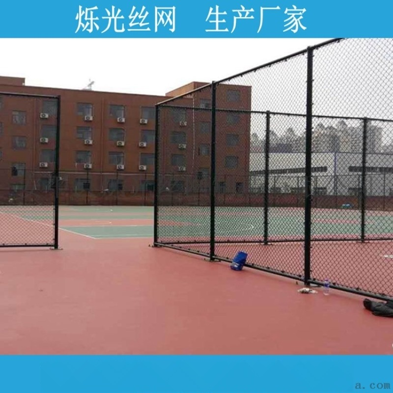 体育围网 足球场护栏围网 球场围挡网大量现货供应