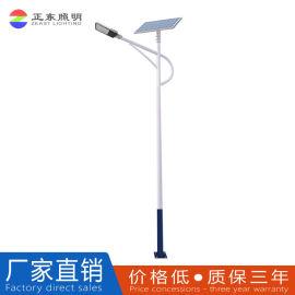 LED太阳能路灯 6米太阳能路灯 30W太阳能路灯