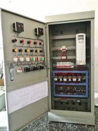 ABB 變頻控制櫃 恆壓供水櫃水泵櫃 低壓電氣成套設備30KW
