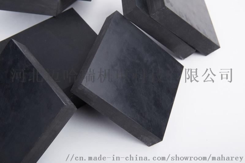 磨煤机橡胶隔震垫