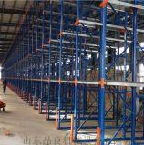 通廊式货架 贯通货架 冷库专用 厂家定制仓库货架