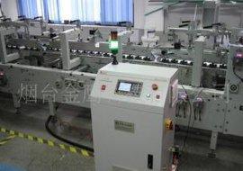 等离子表面处理机  等离子处理器 JYS-C