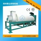實力廠家直供GKLW滾筒式冷卻器  飼料機械設備 冷卻效果好