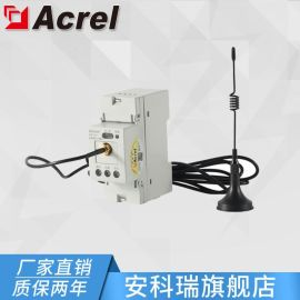 安科瑞AEW110无线通讯转换器  通讯稳定 传输距离远 环保用电