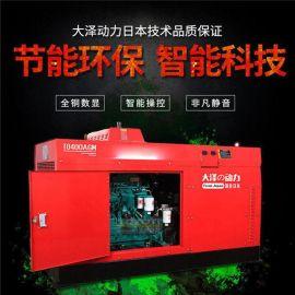 500a柴油发电电焊机双把焊接