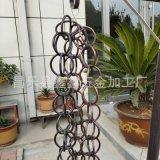 北京私人房子安装什么样的排水链 铝质环形雨水链