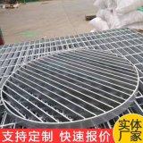 寶旭鍍鋅鋼格柵板生產廠家 廠價定製廈門污水治理工程用鋼格板