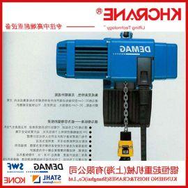 德马格固定式电动葫芦 DC-COM10 1000 V4/1 1/1 H4