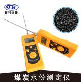 拓科牌煤炭粉末水分测定仪 煤炭水分仪 包邮DM300S