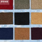 辦公室8MM加厚彎頭紗地毯地墊定製 滿鋪地毯客廳室內圈絨地毯定製