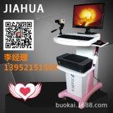 紅外線乳腺掃瞄器 乳腺紅外光掃描診斷儀 紅外乳腺b超多少錢