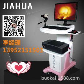 红外线乳腺扫描仪 乳腺红外光扫描诊断仪 红外乳腺b超多少钱