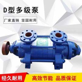 厂家批发D46-30x3 多级泵 大流量 锅炉给水泵 供应商