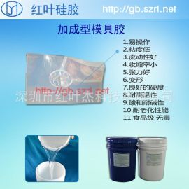 环保透明硅胶 医用液体硅胶 双组分珀金硅胶