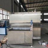 奶黃包隧道式速凍機 液態化網帶式豆角隧道式速凍機