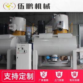 厂家直销SHR系列高速混合机 碳酸钙混合机 立式高速混合机