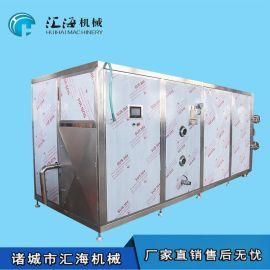 厂家直销真空预冷机熟食真空快速冷却机