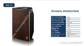 供应SOUND PROJECTS MA-12包房箱,KTV音箱MA-12