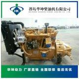 濰坊濰柴系列柴油機配套30裝載機 4102帶增壓器帶氣泵 質量可靠