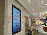 55寸無縫拼接屏價格 液晶拼接屏生產廠家 55寸拼接屏價格 55寸拼接螢幕