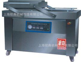 不锈钢【钦典牌】干湿食品抽真空大型全自动商用封包封口机