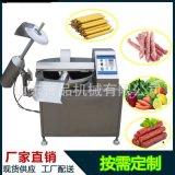 特色小吃榴莲肉泥果蔬斩拌机 肉类斩切乳化设备 可标配变频电机