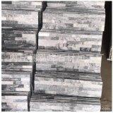 云灰平板文化石灰色白色室内墙砖客厅电视背景墙阳台复古文化砖