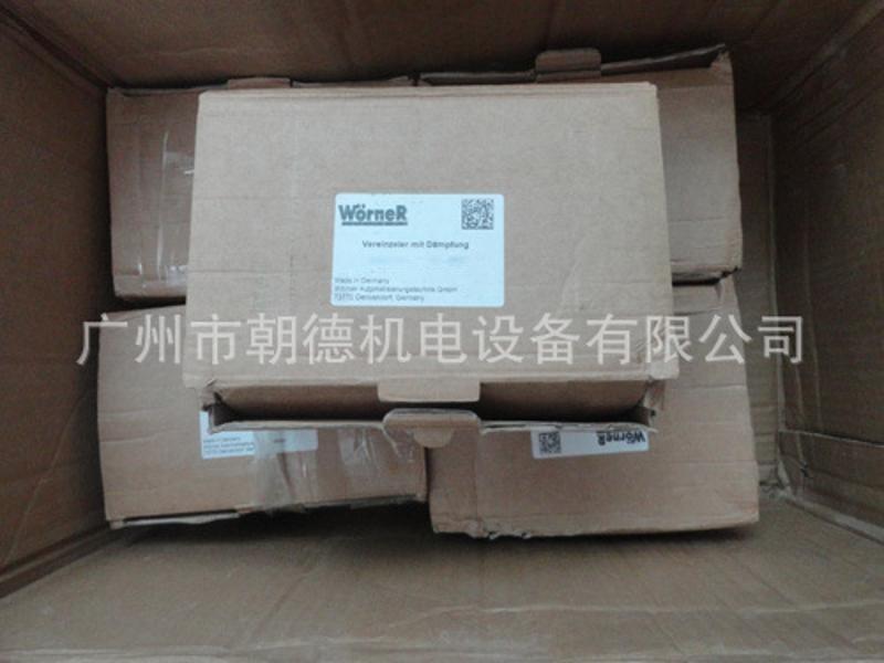 WOERNER仪器仪表DBSUS-1100-EW