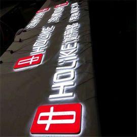 迷你字亞克力發光字立體發字LED發光招牌字廣告字LED廣告牌可定制