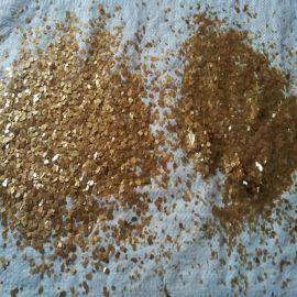 供应真石漆外墙涂料用金色岩片10-20目 云母岩片
