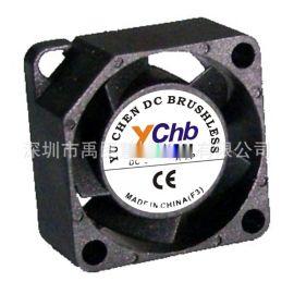 供应YCHB微型小风扇5V/12V 微型设备