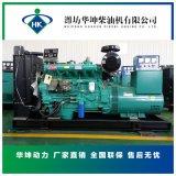 潍坊75kw常用柴油发电机组 六缸R6105ZD潍坊里卡多系列柴油机