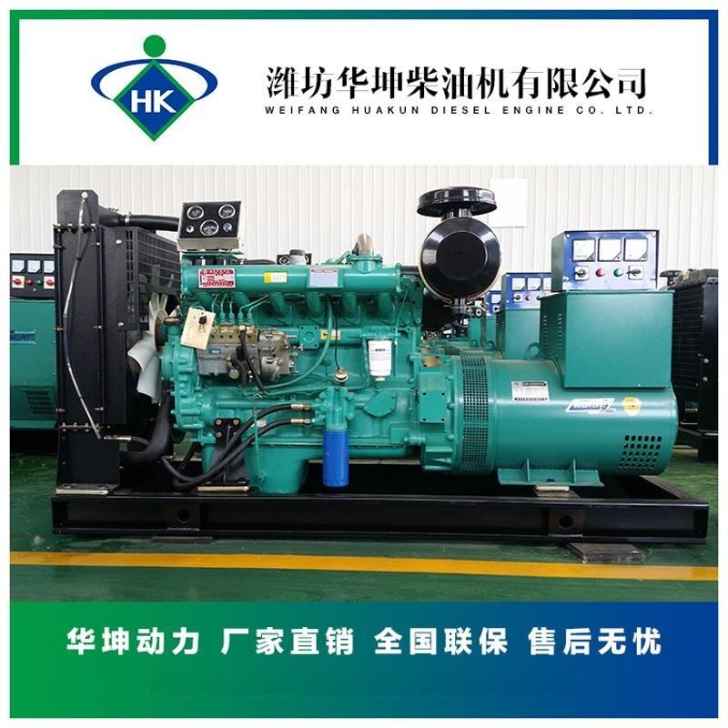濰坊75kw常用柴油發電機組 六缸R6105ZD濰坊裏卡多系列柴油機