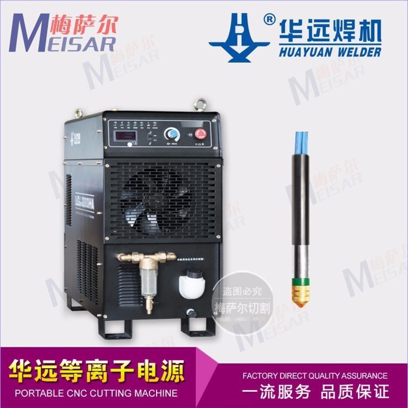 梅萨尔公司经销成都华远LGK-200HA精细机用等离子切割机