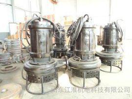江淮 ZSQ排污泵 耐磨潜水泥沙泵 砂厂排砂泵