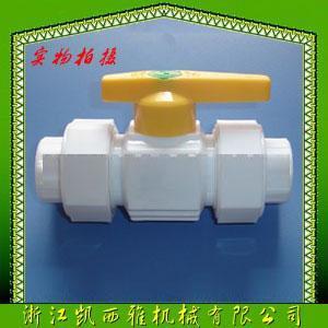 PPR钢芯双活接球阀(1333)