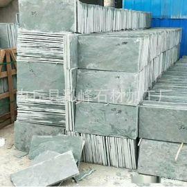 绿色文化石厂家批量生产外墙蘑菇石规格尺寸定制
