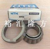 高清实拍 NTN EC0.1 CR06B39 圆锥滚子轴承 EC0.4 CR06B39 轴承