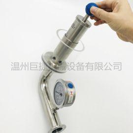 卫生级带压力表水封式排气阀 304 保压阀