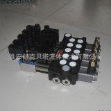 DCV40-5DQ系列手动电气控液压多路阀