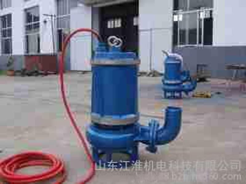 切割型污水泵撕裂型排污泵无堵塞废水泵|江淮JDWQ