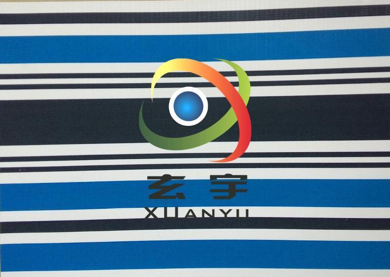 供应**PVC彩色布、彩条布、涂层布,篷盖布 刀刮布、篷布