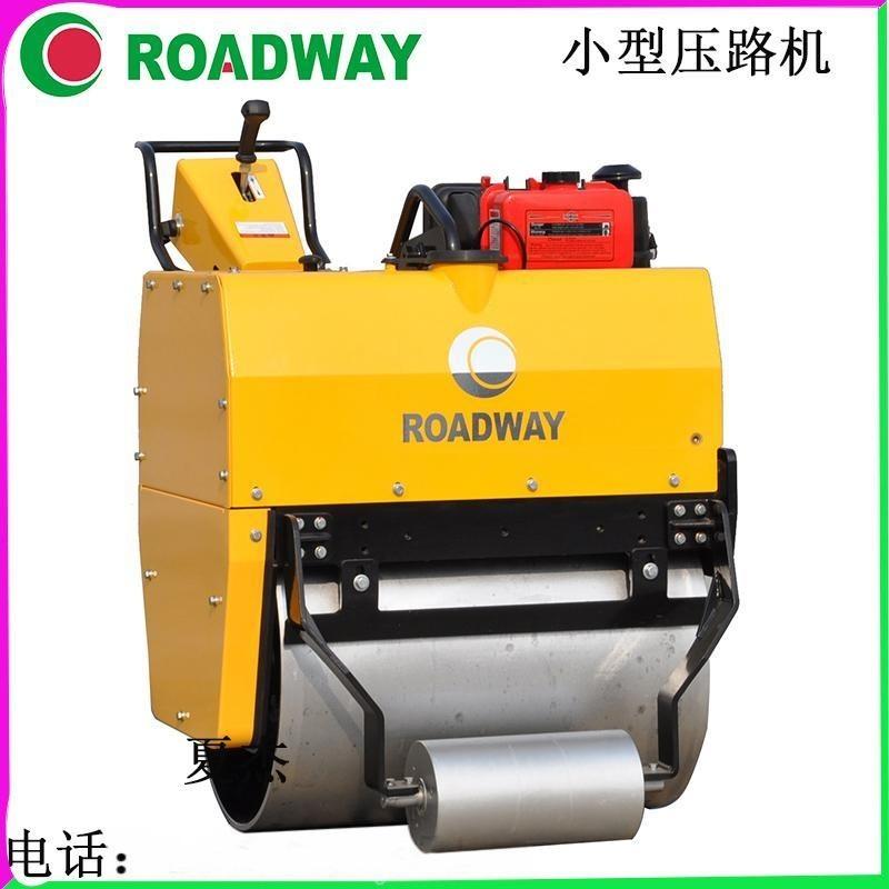ROADWAY壓路機RWYL24C小型駕駛式手扶式壓路機廠家供應液壓光輪振動壓路機五年免費維修養護
