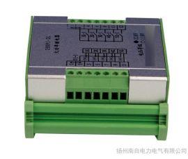 【國電南自】品牌原廠出品-大功率繼電器2EDP5
